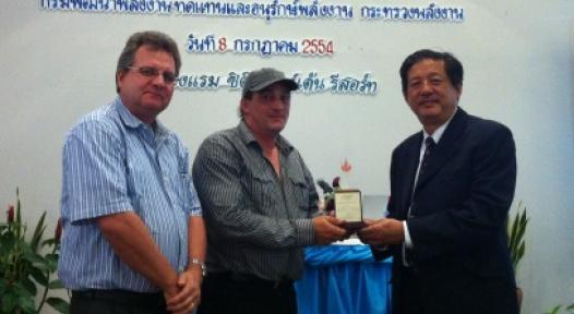 Thailand: Solar Process Heat in Leather Factory awarded