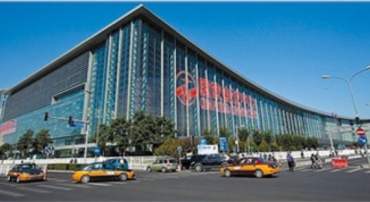China: SHC 2014 and Solar Thermal Industry Exhibition