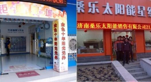 China: More than 50,000 Solar Shops