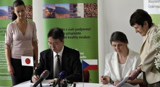 Czech Republic: Emission Trading Revenues extend Incentive Programme