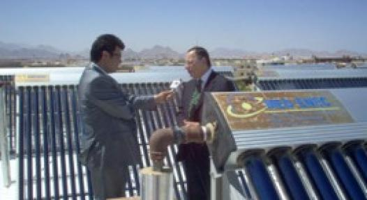 Solar Cooling at the Red Sea: Demonstration Project with a Payback Time of 30 Years