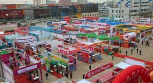 Three out of a dozen: Solar Thermal Fairs in China