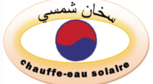 Tunisia: First Steps towards introducing Qualisol and Solar Keymark