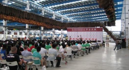 "China: Solar Process Heat at ""Green"" Tannery"