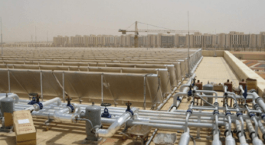 Saudi Arabia: 25 MWth Plant Produces Heat for Women's University