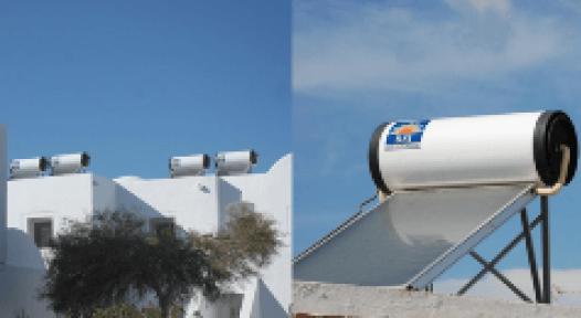 Tunisia: CDM to fund Solar Water Heaters