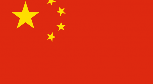China: 2013 Market Statistics and Trends
