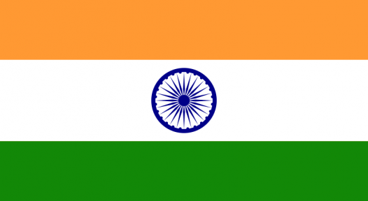 India: Credit Rating allows for privileged Application Process