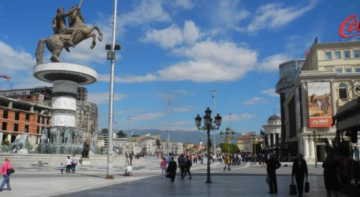 Skopje's Green City Action Plan favours district heating