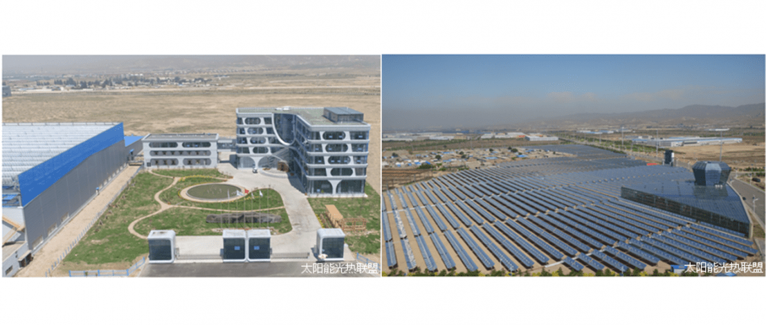 World´s largest solar district heating plant with concentrating collectors